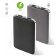 Celly Power Bank Fast Charging (2.4A) 5000mAh Silver