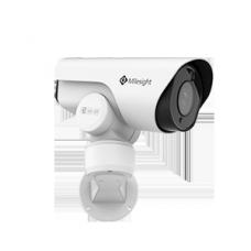 Megapixel Mini PoE PTZ Bullet Network Camera (MS-C2961-EB 5.3-64)